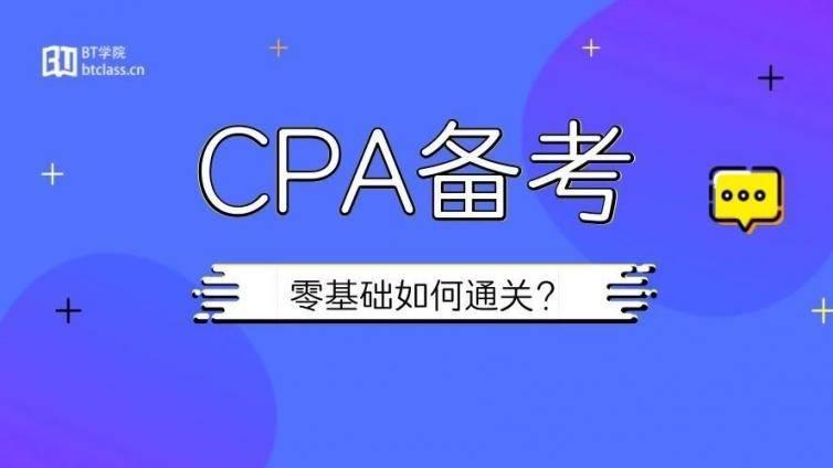 18年CPA是最佳通关机会?全国第二名李彬在知乎live讲座等你!
