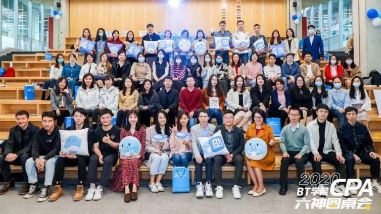 刚刚!50+一次过6科CPA学员齐聚深圳,圆桌畅谈21年如何备考?