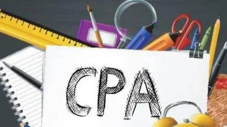 注册会计师最难的科目是哪一门?CPA六科投票情况