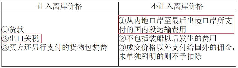o_1c5pmgt0f19qh19ap1sr61qrhc0g7.jpg