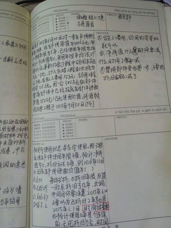 o_1c8vdg7k81fc9pd518r4t76e41d.jpg